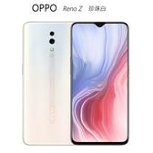 珍珠白~OPPO Reno Z (CPH1979) 8GB/128GB~送滿版玻璃貼+保護殼+MK6800mAh行動電源