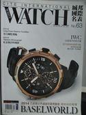 【書寶二手書T7/收藏_XBQ】城邦國際名錶_63期_2014巴塞爾世界鐘錶珠寶博覽會…