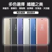 [360度全方位保護]三星Galaxy S8 plus 曲面 電鍍 保護套 翻蓋 手機殼 鏡面 S8plus s8 皮套