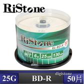 ◆免運費◆RiStone  空白光碟片 日本版 A+ 藍光 Blu-ray 6X BD-R 25GB 空白光碟片x 50P布丁桶
