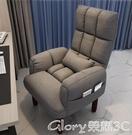 沙發椅電腦椅電競椅家用懶人沙發椅可躺辦公室靠背書桌椅子宿舍椅游戲椅LX 618購物