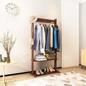 衣帽架落地臥室掛衣架簡易多功能客廳掛衣架木質落地衣架HL 快速出貨八八折柜惠