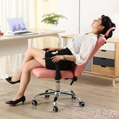 辦公椅電腦椅直播椅家用辦公椅職員椅現代簡約椅學生座椅電競椅升降轉椅 suger LX
