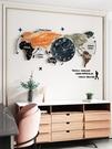 現代簡約世界地圖鐘表掛鐘客廳輕奢掛墻家用...