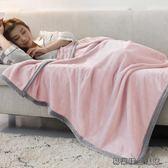 午睡毯加厚珊瑚絨毯