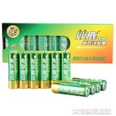 雙鹿堿性電池5#AALR6/7#AAALR3/電池遙控器鼠標兒童玩具電池五號七號可任意 大宅女韓國館韓國館