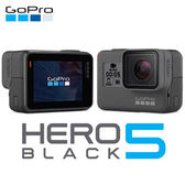 GoPro HERO5 Black 防水攝影機 (公司貨)  極限運動 WIFI 頂級攝影機