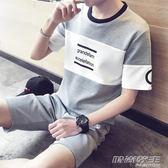男士t恤韓版潮牌短袖5分褲休閒套裝 時尚教主
