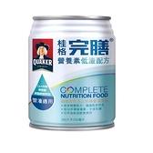 (加贈2罐) 桂格完膳營養素低渣配方250ML、24入/箱 *維康