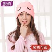 快速出貨 月子帽夏季 薄款產婦產后用品保暖防風孕婦做月子帽子頭巾