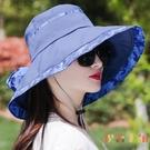 漁夫帽子女大沿遮陽帽遮臉百搭防紫外線折疊...
