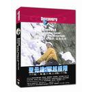聖母峰:攀越極限-逞強抗命DVD