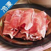 【肉質鮮嫩】國產豬肉片1盒(180g±5%/盒)【愛買冷凍】