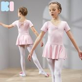 全館83折夏季兒童舞蹈服裝女童練功服幼兒短袖跳舞裙女孩芭蕾舞裙考級服
