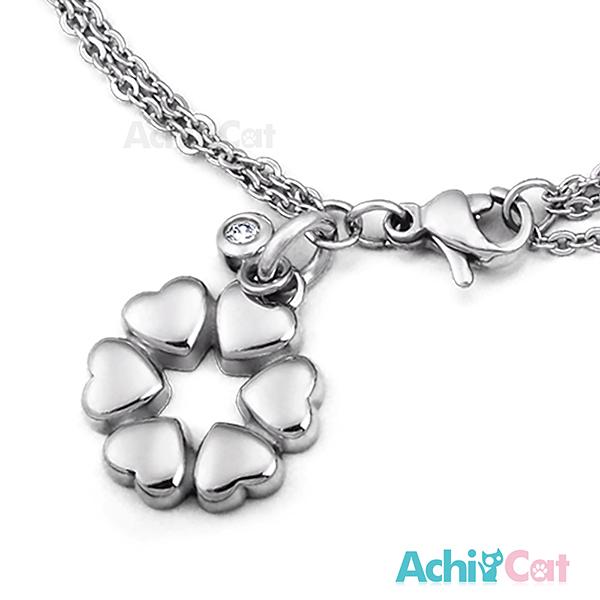 鋼手鍊 AchiCat 珠寶白鋼 幸福花圈 愛心六角星 送刻字