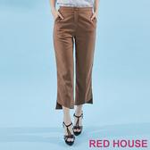 Red House-蕾赫斯-素色不規則長褲(卡其色)