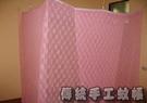 傳統四方蚊帳.十六種花色隨你選 (雙人加...