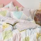 床包 / 單人【粉彩優格】含一件枕套 60支天絲 戀家小舖台灣製AAU101