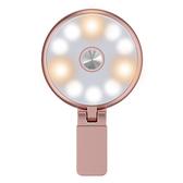 直播補光燈美顏燈主播手機自拍抖音神器瘦臉嫩膚燈光高清拍照