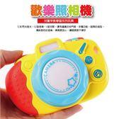 真照相機 聲光兒童益智玩具 啟蒙故事機 寶貝童衣