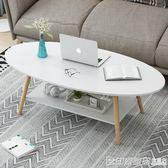 北歐茶幾簡約現代創意小戶型沙發邊幾桌子臥室簡易茶桌家用小圓桌 印象家品
