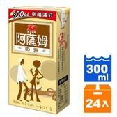 匯竑 阿薩姆 奶茶 300ml (24入)/箱【康鄰超市】