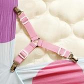新品升級床單固定器防滑防跑神器多 夾床罩床單墊被固定三頭夾