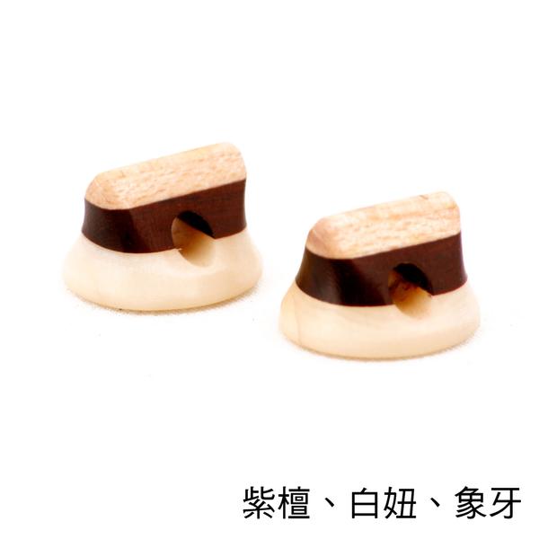小叮噹的店- 二胡碼  P28/P46  三材碼 油煎碼 紫檀/白妞/松節/象牙
