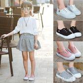 兒童帆布鞋 童鞋男童布鞋兒童帆布鞋秋鞋女童一腳蹬小白鞋寶寶板鞋球鞋親子鞋 唯伊時尚