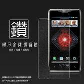 ◆鑽石螢幕保護貼 Motorola RAZR XT910 超薄刀鋒機 保護貼 軟性 鑽貼 鑽面貼 保護膜貼