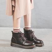(阿卡娜)短靴馬丁靴女日繫新款英倫風春秋單靴厚底百搭靴子秋冬女鞋短靴
