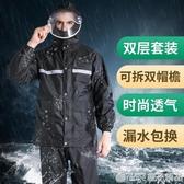雨衣雨褲套裝男女士防水雨披全身時尚電瓶車分體加厚騎行外賣雨衣  (橙子精品)