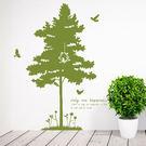壁貼 大樹 居家裝飾牆壁貼紙《生活美學》