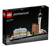 【LEGO 樂高積木】Architecture建築系列-拉斯維加斯 LT-21047