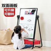 兒童畫板可升降支架式小黑板家用雙面磁性彩色涂鴉板寶寶寫字白板WY