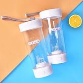 全自動攪拌杯蛋白粉咖啡奶昔便攜式創意水杯懶人電動搖搖杯子刻度 【全館免運】
