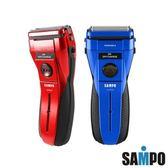 SAMPO聲寶 勁能水洗式雙刀頭電鬍刀(紅/藍 顏色隨機) EA-Z1503WL