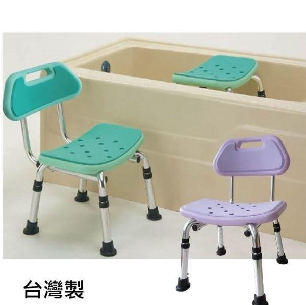 洗澡椅-DIY/簡易組裝 椅背可拆式 重量輕 銀髮族 老人用品 台灣製