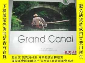 二手書博民逛書店英文原版GRAND罕見CANAL(大12 開精裝)未開封Y911