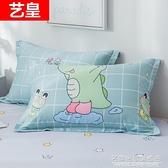 純棉枕套一對裝100%棉枕頭套48x74cm單雙人學生全棉枕芯套內膽套 名購居家