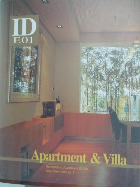 【書寶二手書T1/設計_DTI】Interior Design 01: Apartment & Villa