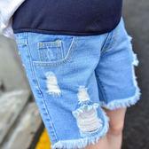 加大碼孕婦裝200斤夏裝胖MM寬鬆懷孕婦牛仔短褲外穿托腹5分打底褲三角衣櫥