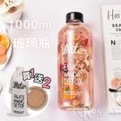 韓風 Water 1000ML 大容量玻...