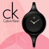 CK手錶專賣店 K2823602 女錶  指針 黑鋼手鐲  黑面 石英 礦物抗磨玻璃 不鏽鋼錶環