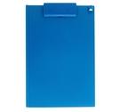 《享亮商城》Q66114 藍色 (A4)隨意型板夾 ABEL