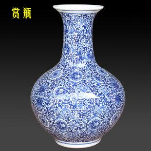 藍印花風格青花瓷特價促銷熱賣