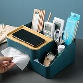 居家家紙巾盒抽紙盒盒家用客廳茶幾北歐簡約創意多功能【白嶼家居】