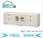 《固的家具GOOD》295-6-AK 米堤雪杉白6尺長櫃/石面【雙北市含搬運組裝】
