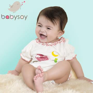 美國 [Babysoy] Janey Baby 有機棉滾邊連身娃娃衣211-貓頭鷹