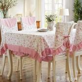 桌布聚清倉!美式鄉村桌布布藝田園餐桌布椅墊餐椅套坐墊茶幾布套 獨家流行館